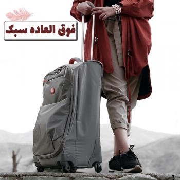 چمدان دلسی مدل for once
