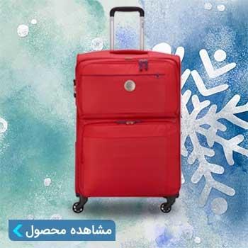 چمدان دلسی مدل 344382104