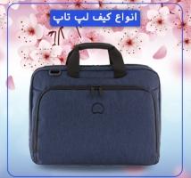 انواع کیف لپ تاپ