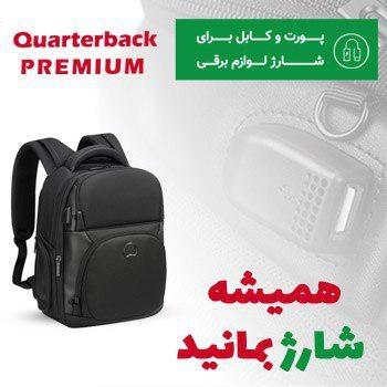 کوله پشتی دلسی مدل Quarterback PREMIUM