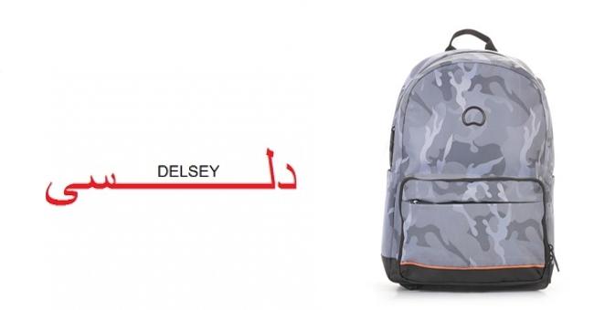 خصوصیات کوله پشتی مناسب برای سلامتی یک نوجوان | کیف مدرسه دلسی