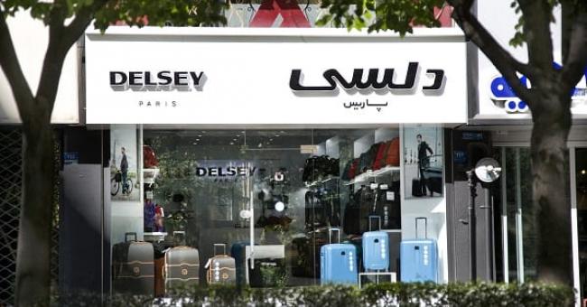 راهنمایی خرید اینترنتی چمدان