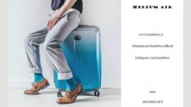 چمدان دلسی مدل هلیوم ایر