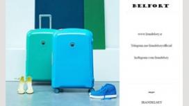 چمدان دلسی مدل بلفرت