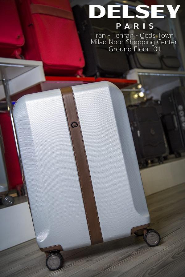چمدان های با روی سخت دلسی