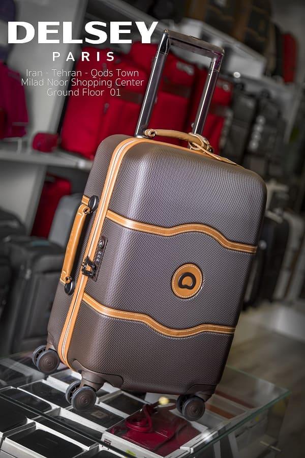 چمدان دلسی